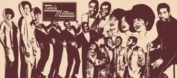 モータウンのグループ達:デトロイト発、一大レーベル創世記