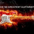 史上最高のギタリスト50人