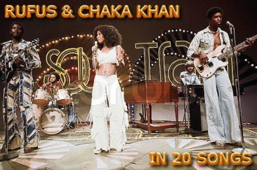 ルーファス&チャカ・カーンの20曲:ソウルフルでファンキーな歴史