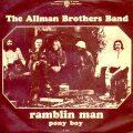 オールマン・ブラザーズにアルバム5週連続1位をもたらした、シングル「Ramblin' Man」