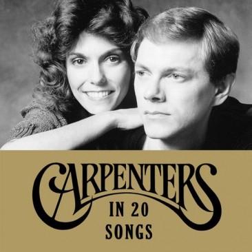 カーペンターズの20曲:兄妹による14年間の歴史