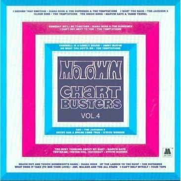 イギリスで大人気となったモータウンのコンピレーション『Motown Chartbusters』