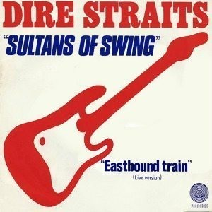 sultans of swing1