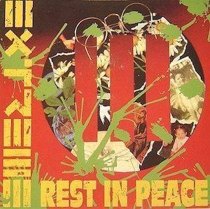 Rest In Peace,jpg