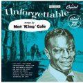 '忘れ難い'ナット・キング・コール究極のアルバム『Unforgettable』