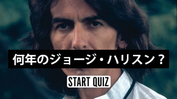 The George Harrison Name That Year Quiz