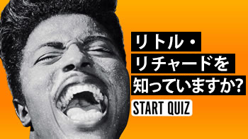 The Little Richard Quiz