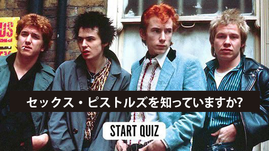 The Sex Pistols Quiz