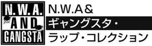 banner980-nwa
