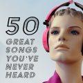 あなたが聴いたことのない素敵な曲50選