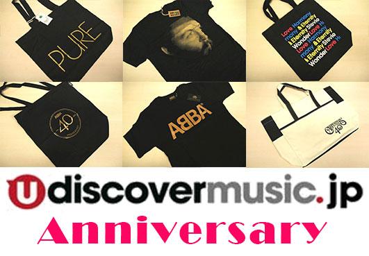 uDiscovermusic開設半年記念プレゼント