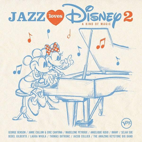 2016年に発売された『JAZZ LOVES DISNEY』シリーズ第2弾発売決定