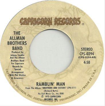 あと一歩で1位だったオールマン・ブラザーズ・バンドの「Ramblin' Man」