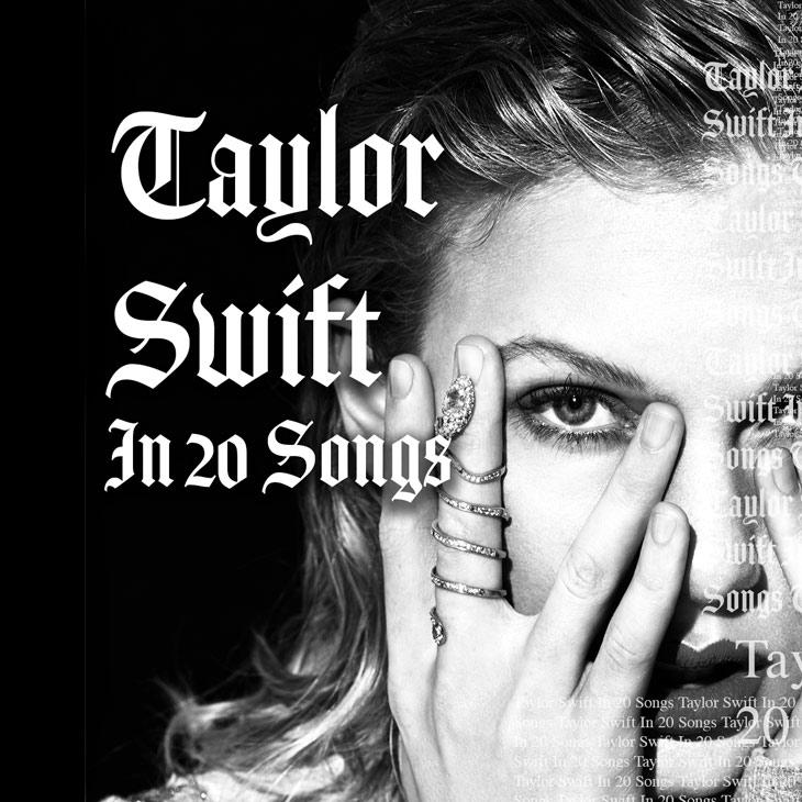テイラー・スウィフトの20曲