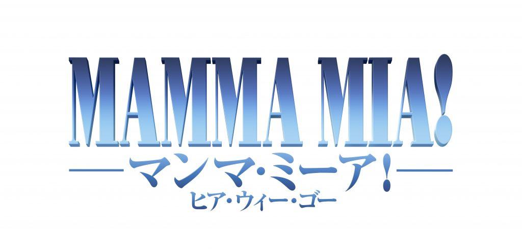 MM2_INTL_TT_RGB_JPN - コピー