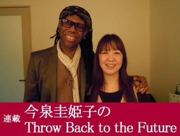 今泉圭姫子連載第10回:ディスコのミュージシャン達