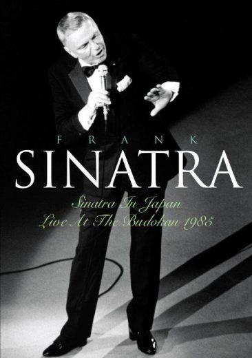 フランク・シナトラ、1985年の武道館公演のDVD+2CD発売決定、CD化は世界初