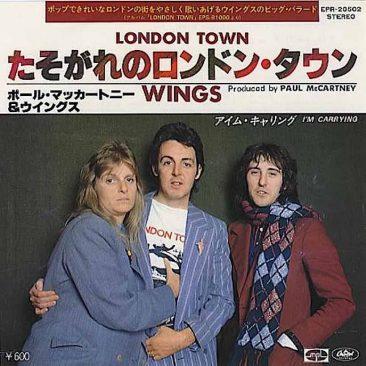 名曲が散りばめられたウィングスの『London Town』