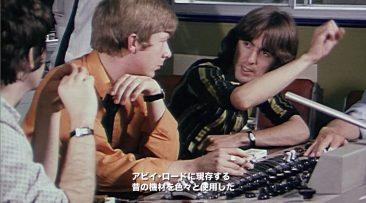 """ザ・ビートルズ、""""ホワイト・アルバム""""50周年記念盤解説動画の日本語字幕付きが公開"""