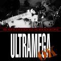 サウンドガーデン『Ultramega OK』:どのようにして彼らがグランジの青写真を描いたのか