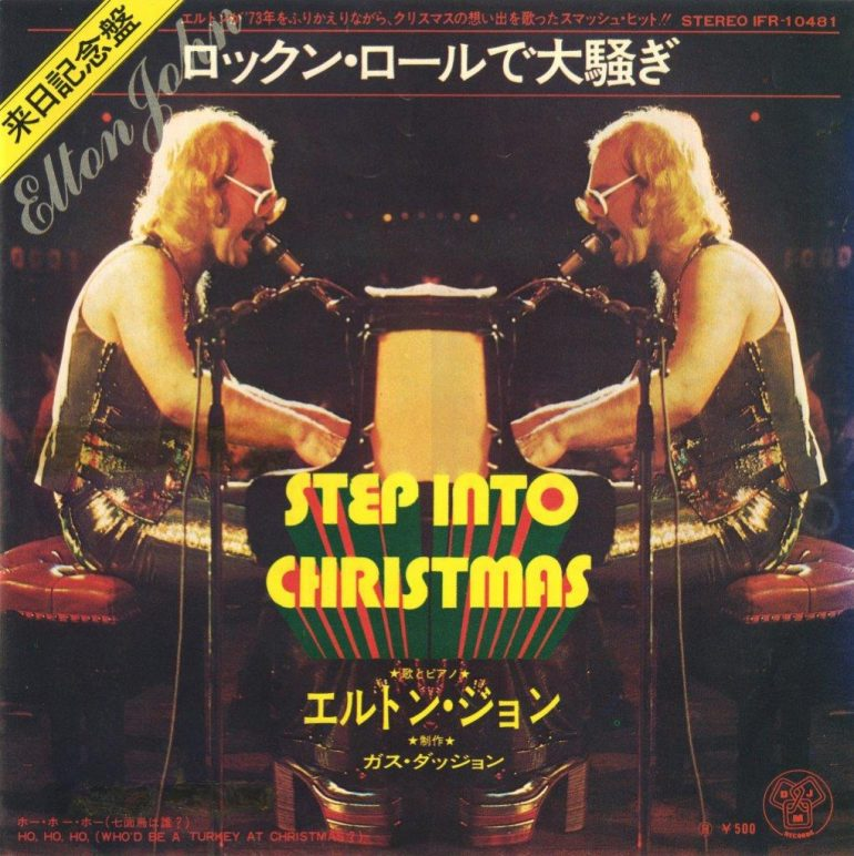 エルトン・ジョン、1973年の「Step Into Christmas」の貴重な映像が公開。日本盤ジャケットでの配信も開始