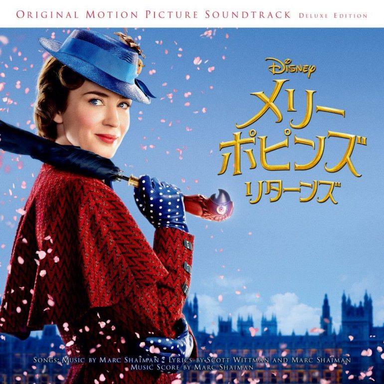 『メリー・ポピンズ リターンズ』のサントラ日本盤が3形態同時発売決定