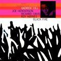 アンドリュー・ヒル『Black Fire』:『Point Of Departure』と並ぶ重要作を振り返る