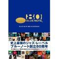 『ブルーノート80ガイドブック』刊行記念トーク・イベント・レポート:「ジャズはB面1曲目がたまらない」