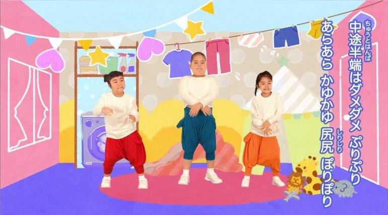 次の「Baby Shark」か「エビカニクス」か。TikTok発の大ヒット曲「シリシリダンス」の子供日本語版が公開