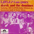 デレク・アンド・ザ・ドミノス「Layla / いとしのレイラ」は当初売れなかった