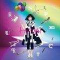 上原ひろみ、10年ぶりとなるソロ・ピアノ・アルバム9月発売決定。11~12月には日本ツアーも開催