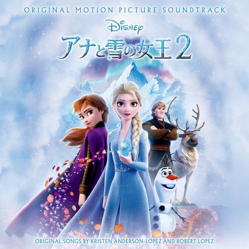 アナと雪の女王2 英語タイトル