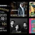 ジャズフェス「LOVE SUPREME JAZZ FESTIVAL」MUSIQ SOULCHILDなど第2弾出演アーティスト発表