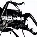 マッシヴ・アタック『Mezzanine』解説:存続が危ぶまれるほどのエモーショナルな作品